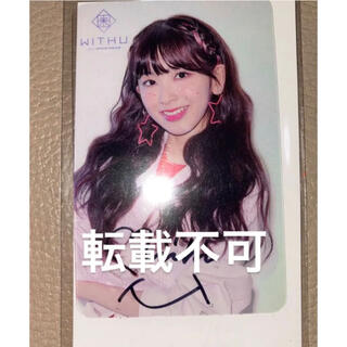 NiziU ミイヒ 直筆サイン(アイドルグッズ)