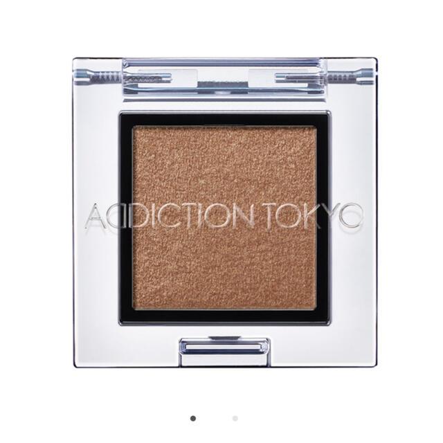 ADDICTION(アディクション)のADDICTION  26Fudge コスメ/美容のベースメイク/化粧品(アイシャドウ)の商品写真