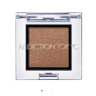 ADDICTION - ADDICTION  26Fudge
