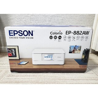 EPSON - 未使用 エプソン EP-882AW インクジェットプリンター カラリオ