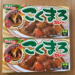 ハウスショクヒン(ハウス食品)のこくまろカレー 中辛(レトルト食品)
