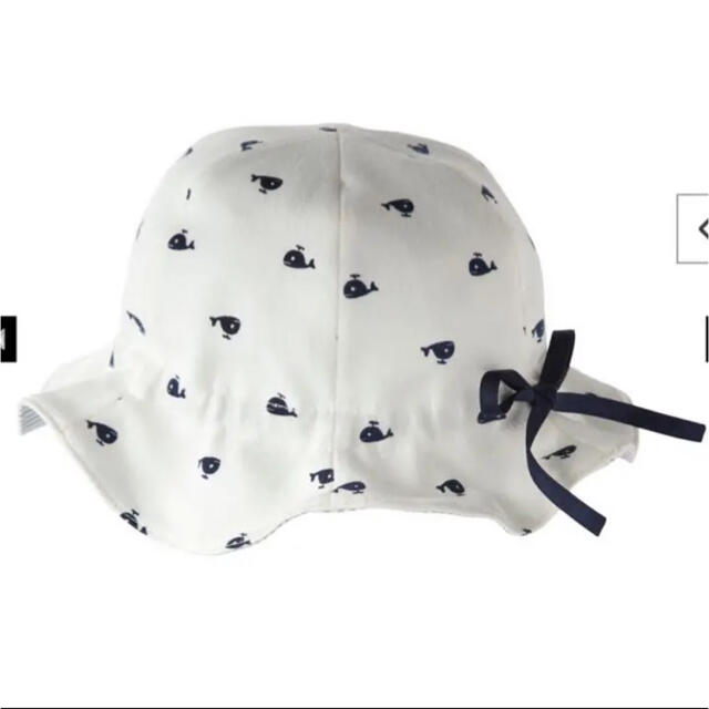 Combi mini(コンビミニ)の【未使用】Combi Mini*コンビミニ 帽子 リバーシブル ハット キッズ/ベビー/マタニティのこども用ファッション小物(帽子)の商品写真