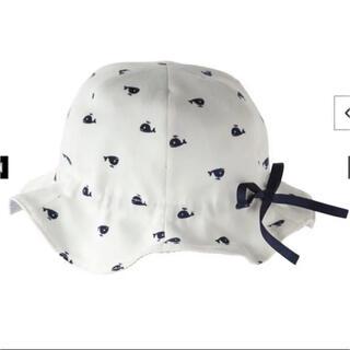 コンビミニ(Combi mini)の【未使用】Combi Mini*コンビミニ 帽子 リバーシブル ハット(帽子)