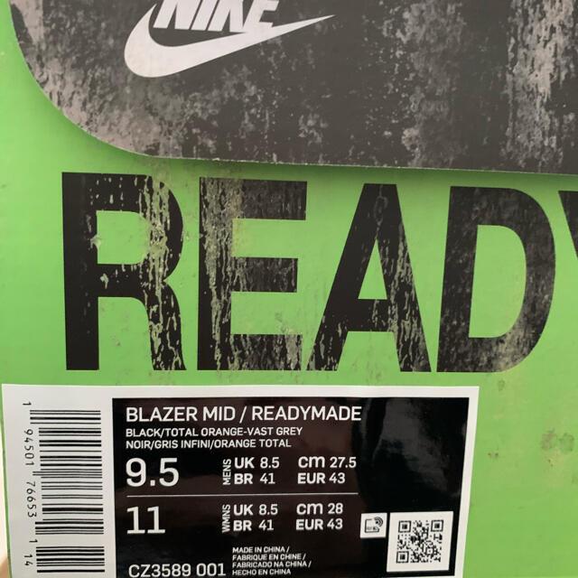 NIKE(ナイキ)の送込! US 9.5 NIKE readymade blazer mid 黒 メンズの靴/シューズ(スニーカー)の商品写真