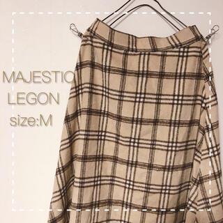 マジェスティックレゴン(MAJESTIC LEGON)の★ MAJESTIC LEGON スカート ★(ロングスカート)