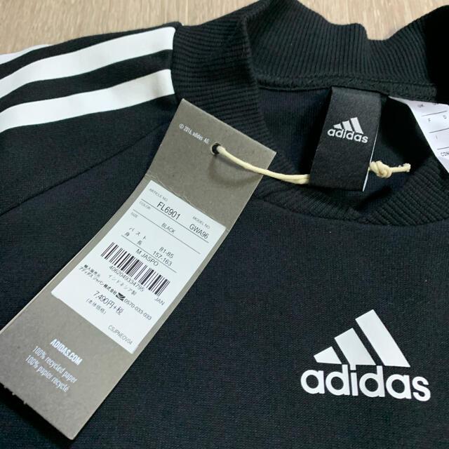 adidas(アディダス)のadidas 3ストライプス ドレス [3-Stripes Dress] レディースのワンピース(ひざ丈ワンピース)の商品写真