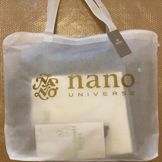 ナノユニバース(nano・universe)のナノユニバース メンズ 福袋 2021(その他)