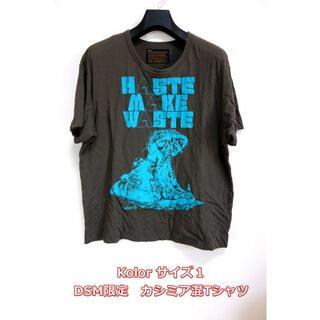 kolor - 【良品】kolor カシミア混Tシャツ DSM販売 カラー