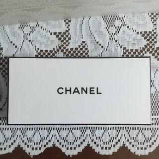 CHANEL - CHANELNo.5サボン&オードトワレ