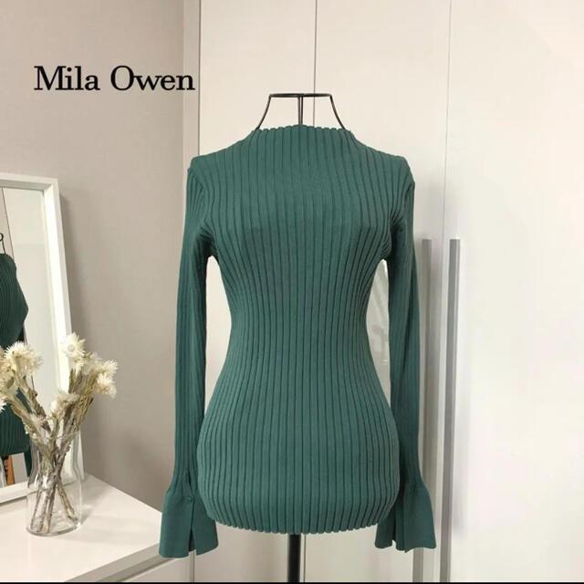 Mila Owen(ミラオーウェン)の【美品】 ミラオーウェン リブニット レディースのトップス(ニット/セーター)の商品写真