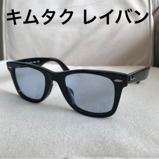 Ray-Ban - グランメゾン東京  キムタク レイバン Ray-Ban RB2140F
