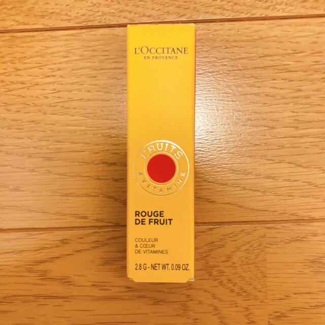 L'OCCITANE(ロクシタン)のロクシタン リップ コスメ/美容のスキンケア/基礎化粧品(リップケア/リップクリーム)の商品写真