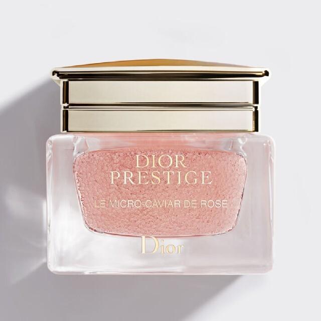 Dior(ディオール)の専用 コスメ/美容のスキンケア/基礎化粧品(パック/フェイスマスク)の商品写真