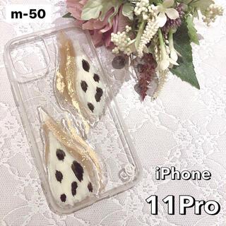 """ザラ(ZARA)の【""""O""""case.】ニュアンス iPhoneケース m-50【11Pro】(iPhoneケース)"""