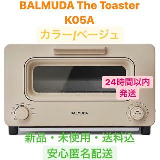 BALMUDA - 【新品・未使用品】BALMUDA The Toaster /K05A-BG