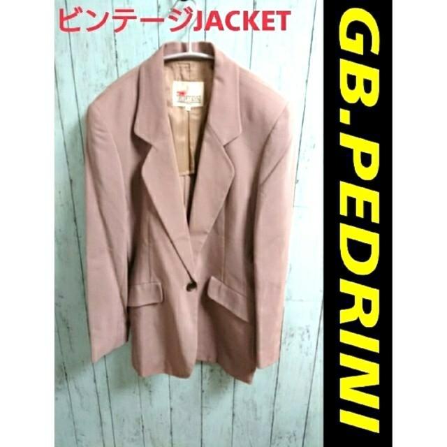 LONGCHAMP(ロンシャン)のGB.PEDRINI VINTAGE ロンシャン モカ茶 テーラードジャケット レディースのジャケット/アウター(テーラードジャケット)の商品写真