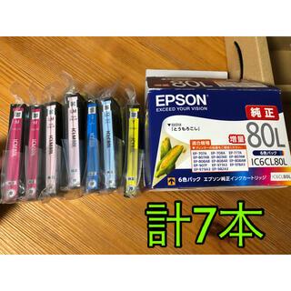 EPSON - 未使用 EPSON 純正 80L カラーインク とうもろこし