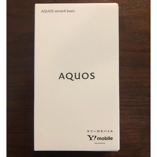 AQUOS(アクオス)のAQUOS sense 4 basic A003SH SHARP ブラック スマホ/家電/カメラのスマートフォン/携帯電話(スマートフォン本体)の商品写真