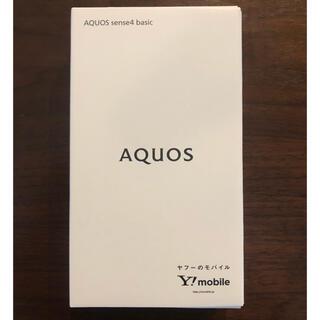 アクオス(AQUOS)のAQUOS sense 4 basic A003SH SHARP ブラック(スマートフォン本体)
