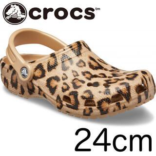 crocs - 【新品】クロックス クラシック プリンテッド クロッグ レオパード 24cm