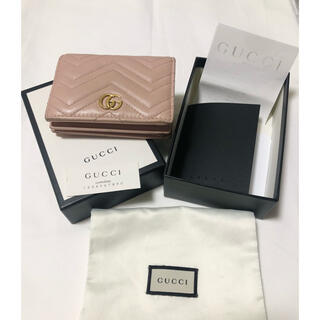 Gucci - GUCCI  MARMONT WALLET