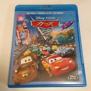 Disney - ディズニー ピクサー カーズ2 Blu-ray+ボーナスディスク 3枚組