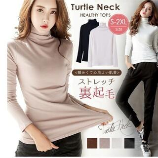 韓国ファッション 長袖Tシャツ タートルネック ストレッチ レディース 即日発送