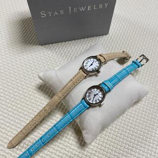 STAR JEWELRY - スタージュエリー 時計