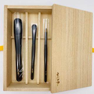 ヨージヤ(よーじや)のよーじや 桐箱入り化粧筆 メイクブラシセット(チーク/フェイスブラシ)