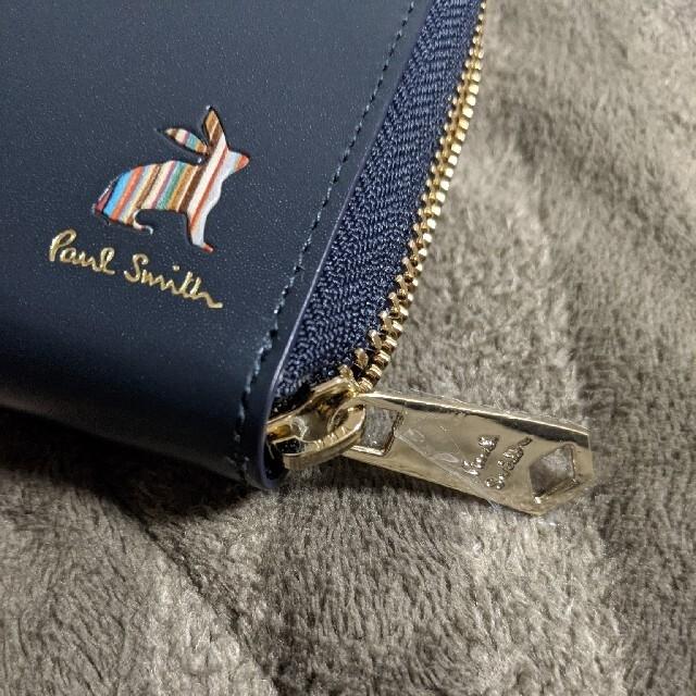 Paul Smith(ポールスミス)のポールスミス Paul Smith ラビット 長財布 メンズ レディース 新品 メンズのファッション小物(長財布)の商品写真