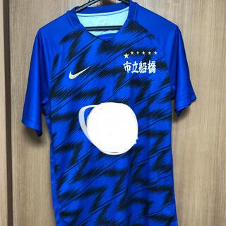 NIKE - 市船ユニホーム上 市立船橋高校サッカーゲームシャツ選手権高校サッカー