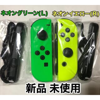 ニンテンドースイッチ(Nintendo Switch)のSwitchジョイコン ネオングリーン&ネオンイエロー(その他)