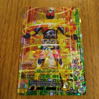BANDAI - ガンバライジング コルドドライブ プレバン限定LR