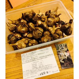 黒にんにく 青森県産福地ホワイト訳あり1キロ 黒ニンニク(野菜)