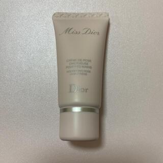 Dior - ミスディオールハンドクリーム