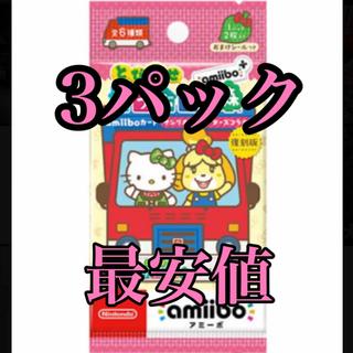 Nintendo Switch - どうぶつの森 amiibo+ アミーボ サンリオコラボ カード 3パック 最安値