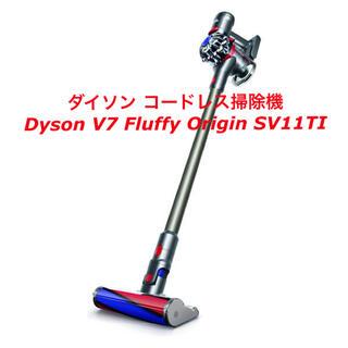 Dyson -  コードレス掃除機 Dyson V7 Fluffy Origin SV11TI