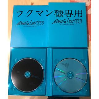 カラー(Color)のヱヴァンゲリヲン新劇場版 Q.  [Blu-ray](アニメ)