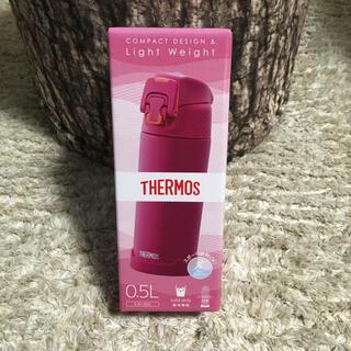THERMOS - 新品サーモスワンプッシュボトル500ml