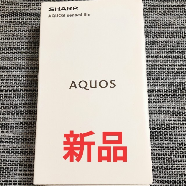 AQUOS(アクオス)のAQUOS sense4 lite 本体 スマホ/家電/カメラのスマートフォン/携帯電話(スマートフォン本体)の商品写真