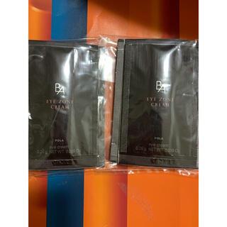 POLA - POLAサンプル BA アイゾーンクリーム 20包