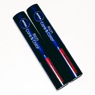 ニベア(ニベア)のニベア リッチケア & カラー リップ ボルドー 2本セット 未使用(リップケア/リップクリーム)