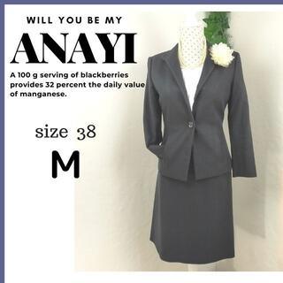 ANAYI - クリーニング済み アナイ ANAYI スカート スーツ セットアップ サイズ38