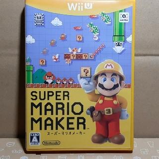 Wii U - WIIU マリオメーカー