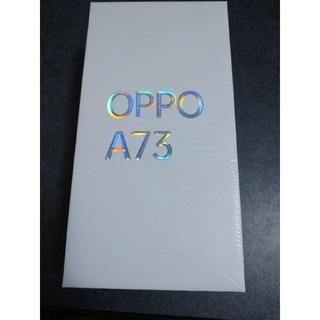OPPO - 【SIMフリー】OPPO A73 ネイビーブルー
