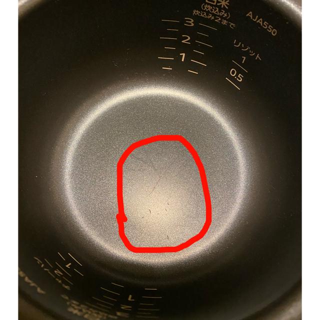 TIGER(タイガー)のタイガー炊飯器 tacook スマホ/家電/カメラの調理家電(炊飯器)の商品写真