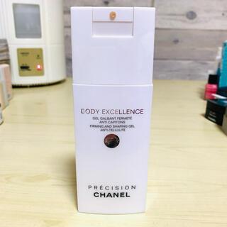 シャネル(CHANEL)のシャネル BODY EXCELLENCE ジェル PRECISION(その他)