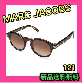 MARC BY MARC JACOBS - マークジェイコブス サングラス MARC 184/S メンズ クライハバナ