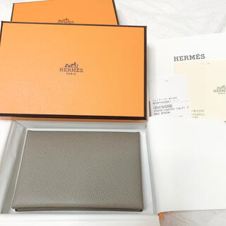 Hermes - 新品未使用品 HERMES エルメス CALVI カルヴィ グリアスファルト