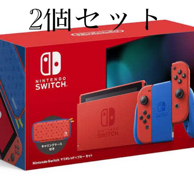 Nintendo Switch 本体 マリオレッド×ブルー 2セット エンタメ/ホビーのゲームソフト/ゲーム機本体(家庭用ゲーム機本体)の商品写真